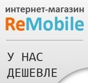 ReMobile.com.ua. Мобильные телефоны,  ноутбуки,  планшеты,  приставки