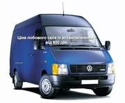 Лобовое стекло на Volkswagen LT с установкой