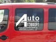 Передний салон,  левое окно на Fiat Doblo 2000-