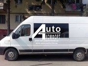 Передний салон,  левое стекло,  вставка макси базы на Fiat Dukato,  Citro