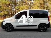 Установка бокового автостекла на автомобиль Fiat Fiorino,  Citroёn Nemo