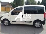 Тонировка автостекол на автомобиль Fiat Fiorino,  Citroёn Nemo,  Peugeot