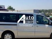Передний салон,  правое окно на Fiat Skudo,  Peugeot Expert,  Citroen Jum