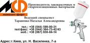 АС-554; КраскаАС554; Эмаль флуоресцентная *АС-554*