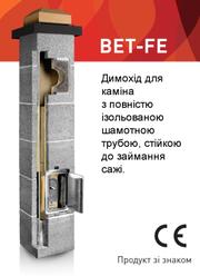 Дымоход керамический PLEWA BET-FE