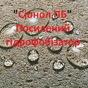 Добавка в бетон Сионол ПБ