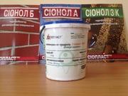 Однокомпонентний герметик Сіоласт 1К (на розчиннику)