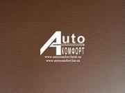 Автовинил «коричневый гладкий»