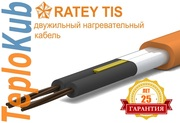 Теплый пол кабель со  СКИДКОЙ 7%!!!