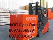Газоблок AEROC в Луцк