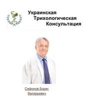 Бесплатная консультация у трихолога.Луцк,  Волынская обл. и вся Украина