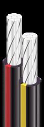 Продам СИП-4 2х16 - 11, 60 грн/м