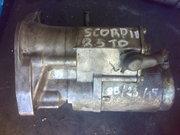 Продам оригинальный стартер Bosch на Ford Scorpio 2.5