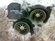 Продам оригинальный моторчик вентилятор печки Opel Omega B
