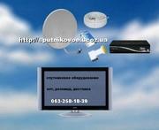 Установка супутникових антен в Луцьку