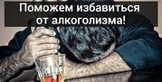 выведение из запоя киев, Харьков, Одесса, Днепр, Запорожье