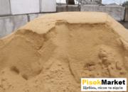 Купити пісок щебінь недорого PisokMarket Луцьк